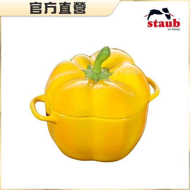 【法國Staub】彩椒造型烤盅陶缽12cm-黃色(0.45L)/