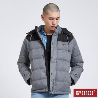 【5th STREET】男配色帽可拆羽絨外套-麻灰色