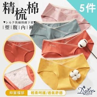 【Dylce 黛歐絲】一片式螺紋抑菌V型低腰孕婦內褲(超值5件組-隨機)