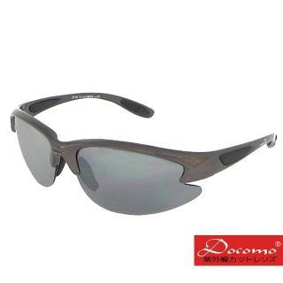 【Docomo】進化運動款  頂級漸層輕量框體  UV400抗紫外線運動型太陽眼鏡(戶外休閒活動專用)