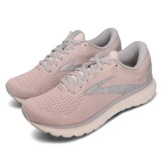 【BROOKS】慢跑鞋 Glycerin 18 運動 女鞋 路跑 緩震 DNA科技 透氣 球鞋 粉 灰(1203171B640)
