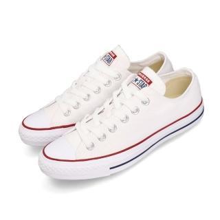 【CONVERSE】Converse Chuck Taylor All Star -男女基本款低筒白色休閒鞋- NO.M7652C