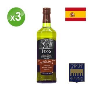 【PONS 龐世】龐世歐希布隆卡特級冷壓橄欖油750ML(三入組)