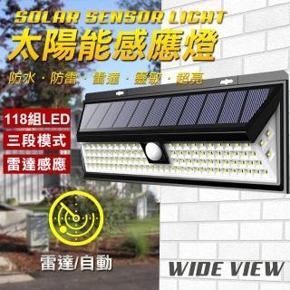 【WIDE VIEW】118LED太陽能雷達感應燈(WR-118)