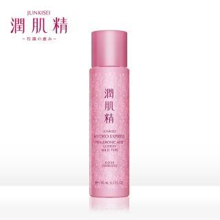 【KOSE 潤肌精】涵萃潤肌精 玻尿酸即潤化粧水 195ml(溫和型)
