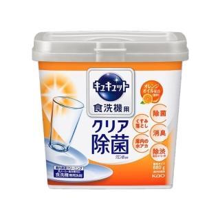 【日本花王kao】洗碗機專用檸檬酸洗碗粉-柑橘香 680g/盒(分解油汙 強效去漬)