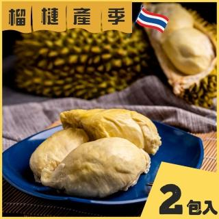 【五甲木】泰國金枕頭榴槤2包(350g/包)