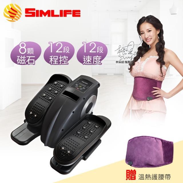 【SimLife】免組裝電動健步機/