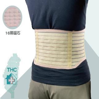 【THC】磁石護腰帶(磁石保暖)