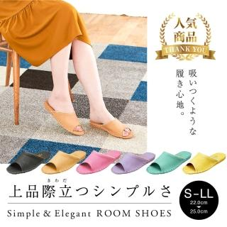 【PANSY】日本 經典款 女室內拖鞋(9505)