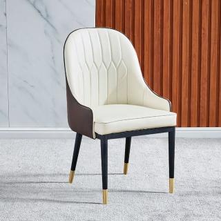【AT HOME】現代輕奢華雙色皮質鐵藝餐椅/休閒椅(凱悅)