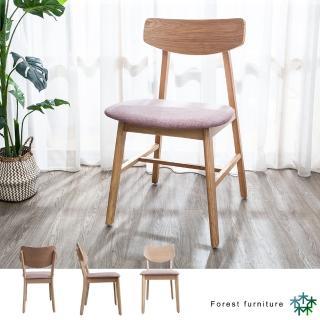 【BODEN】森林家具 莉娜粉色實木餐椅/單椅