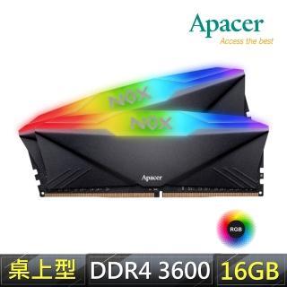 【Apacer 宇瞻】NOX RGB DDR4 3600 16G桌上型電競記憶體(8GBx2/1024x8)