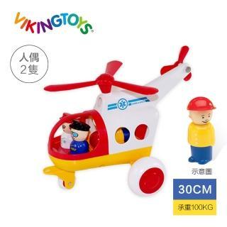 【瑞典 Viking toys】Jumbo救援直升機(30cm)