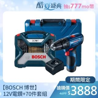 【BOSCH 博世】12V鋰電震動電鑽/起子機鍍鈦配件套裝組 GSB 12V-70 TiN