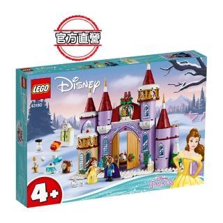 【LEGO 樂高】迪士尼公主系列 貝兒的城堡冬季慶典 43180 美女與野獸 公主(43180)