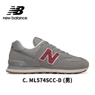 【NEW BALANCE】NB 經典574復古休閒鞋_男鞋/女鞋_WL574SAO/ML574SCD/ML574SCC(3款任選)