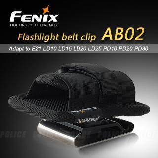 【Fenix】Fenix Flashlight Belt Clip手電筒腰夾#AB02(AB02)