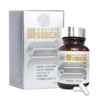【台灣康田】優益菌BB536(30粒/瓶)