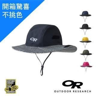 【美國Outdoor Research】Gore-tex透氣防曬可折疊遮陽帽(顏色隨機)