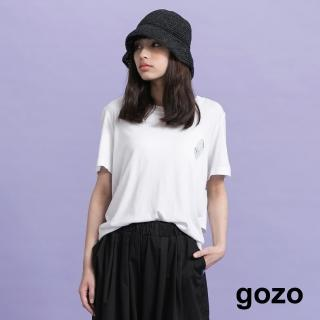 【gozo】gozo-假兩件後挖洞上衣-白(二色)
