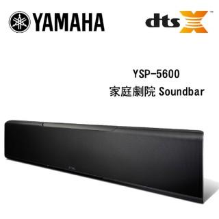 【YAMAHA 山葉】單件式家庭劇院SoundBar(YSP-5600)