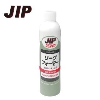 【JIP】日本原裝JIP25240氣體管路泡沫測漏劑(瓦斯測漏)