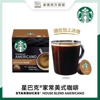 【STARBUCKS 星巴克】家常美式咖啡膠囊(12顆)