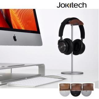 【Jokitech】頭戴式耳機支架/掛架/收納架(耳機收納架 耳機支架)