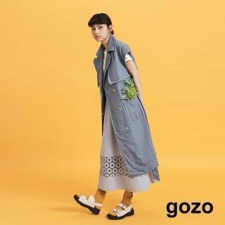【gozo】仿牛仔風衣背心(藍色)/