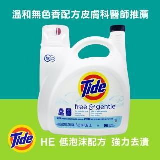 【Tide 汰漬】洗衣精無色香配方(4.43L)