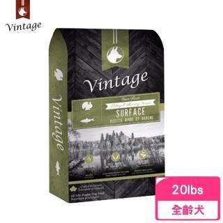 【Vintage 凡諦斯】天然鮮肉無榖寵物食品犬食-海陸全餐(火雞肉+鯡魚)20lbs/9.08kg