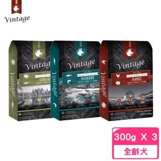 【Vintage 凡諦斯】天然鮮肉無榖寵物食品犬食 10.5oz/300g(3包組)