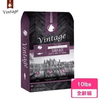 【Vintage 凡諦斯】天然鮮肉無榖寵物食品貓食-海陸全餐(火雞肉+鯡魚)10lbs/4.5kg