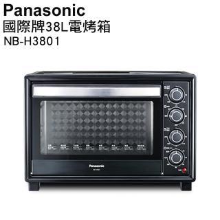 【Panasonic 國際牌】38公升烘烤爐烤箱(NB-H3801)