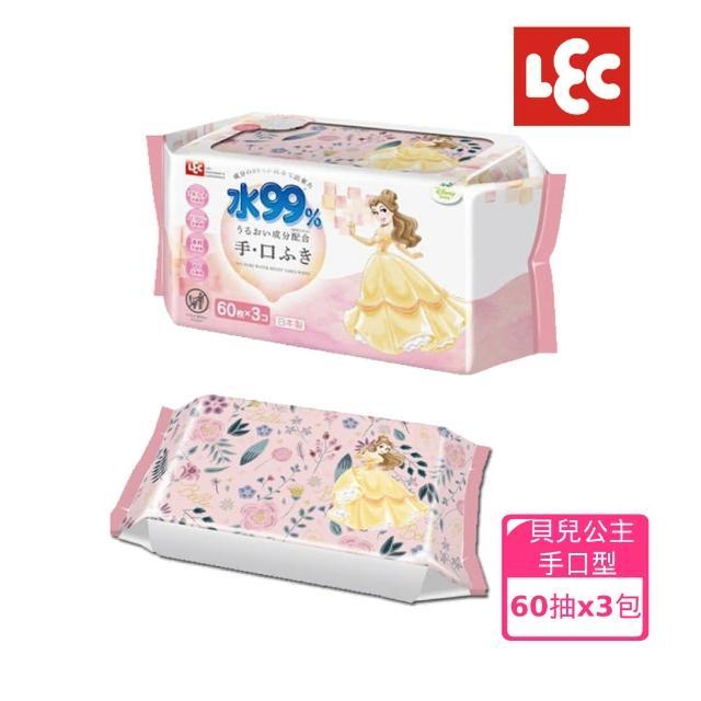 【LEC】口手專用純水99%濕紙巾-新品五款迪士尼卡通造型可選(60抽x3包/組)/