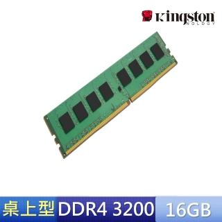 【Kingston 金士頓】★DDR4/3200_16GB PC記憶體(KVR32N22D8/16)