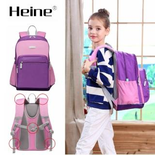 【Heine 海恩】WIN-17003 減壓書包 護脊書包 小學生書包 後背包 - 粉紫(國小3-6年級適用)