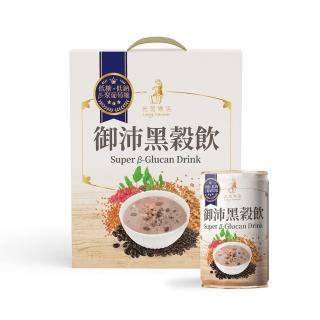 【光茵樂活】御沛黑穀飲禮盒(280公克x6瓶)