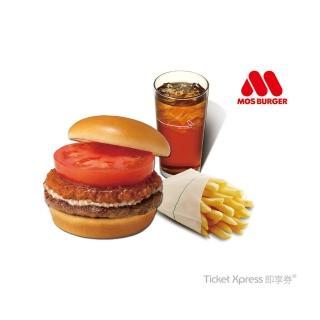 【摩斯漢堡】C124摩斯漢堡+大薯條+大杯冰紅茶(即享券)
