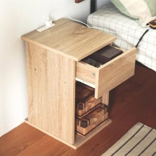 【完美主義】日系簡約附插座床頭櫃/邊櫃/邊桌(二色可選)
