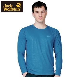 【Jack wolfskin 飛狼】男 圓領長袖排汗衣 石墨稀蓄熱(水藍)
