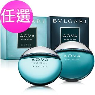 【BVLGARI 寶格麗】AQVA經典熱銷男香-水能量/活力海洋能量100ml任選(平輸)