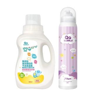 【QQBubble】神奇好玩魔法沐浴泡泡慕斯花香泡泡紫+英倫香氛婦幼專用洗衣精冷洗精800ml