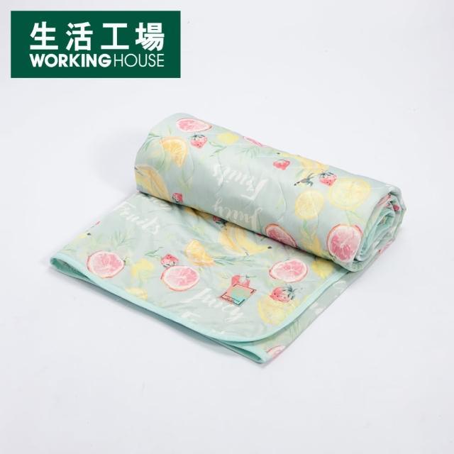 【生活工場】沁甜果舞涼感床墊186*150cm/