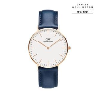 【Daniel Wellington】官方直營 Classic Somerset 36mm海軍藍真皮皮革錶(DW手錶 DW00100123)