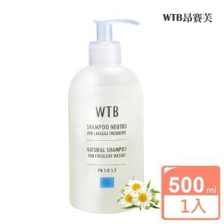 【WTB 昂賽芙】洗髮精(洋甘菊洗髮 500ml)