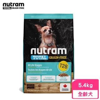 【Nutram 紐頓】T28無穀全能系列-鮭魚+鱒魚挑嘴犬小顆粒 5.4kg/12lb