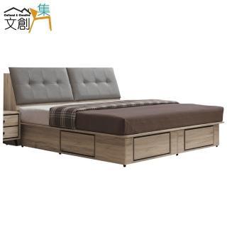 【文創集】杜洛 現代5尺雙人四抽屜收納式床底(不含床頭&床墊)
