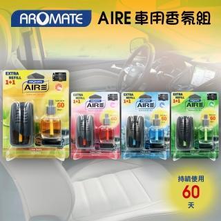 【AIRE】車用香氛組(汽百 收納 雨刷 清潔 踏墊)